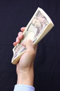 Pagando menos imposto no Japão ou ficando isento de imposto.