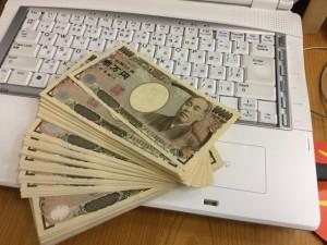 Trabalha numa grande empresa japonesa e não recebe BÔNUS? Saiba como participar do lucro da empresa aqui neste post