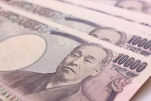 Estrangeiros capacitados no Japão, salários de 2000 ienes a hora.