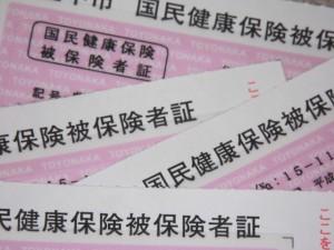 Dívidas com o Kokumin Kenko Hoken – Plano de saúde japonês.
