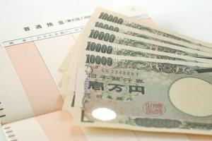 Oportunidades de empregos e ganhos no Japão.