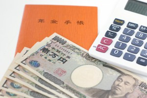 Kokumin Nenkin – Aposentadoria japonesa. Informações