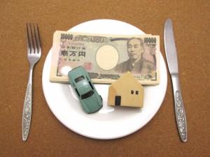 Quais os gastos de uma família japonesa?