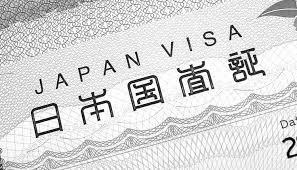 Visto permanente, green card e naturalização no Japão.