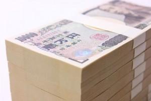 Japão mudando em 2017 com aumentos esperado há muito tempo.