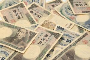 """Casa no Japão, depois de 12 anos """"presente de 3.000.000 ienes."""